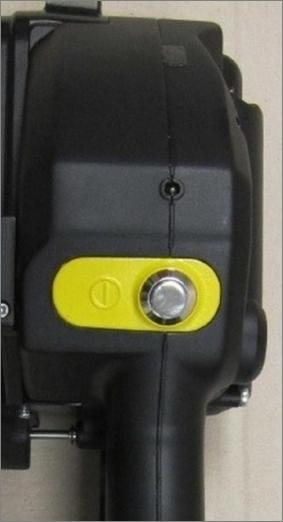 Fromm P328 - páskovač s jedním tlačítkem - automatický